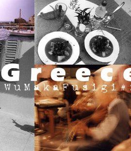 うまか不思議ギリシャ篇 写真コラージュによるタイトル高画質